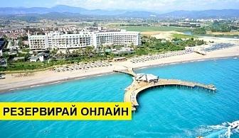 Самолетна почивка в Турция! 7 нощувки на човек на база Ultra all inclusive в Lyra Resort Hotel 5*, Сиде, Турска ривиера с двупосочен чартърен полет от Варна