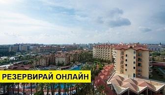 Самолетна почивка в Турция! 7 нощувки на човек на база All inclusive в Miramare Queen Hotel 4*, Сиде, Турска ривиера с двупосочен чартърен полет от София