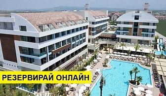 Самолетна почивка в Турция! 7 нощувки на човек на база All inclusive в Port Side Resort Hotel 5*, Сиде, Турска ривиера с двупосочен чартърен полет от София