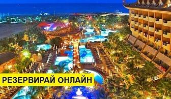 Самолетна почивка в Турция! 7 нощувки на човек на база Ultra all inclusive в Royal Dragon Hotel 5*, Сиде, Турска ривиера с двупосочен чартърен полет от Варна