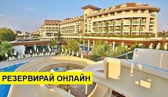 Самолетна почивка в Турция! 7 нощувки на човек на база Ultra all inclusive в Sunis Evren Beach Resort 5*, Сиде, Турска ривиера с двупосочен чартърен полет от Варна