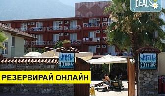 Самолетна почивка в Турция! 7 нощувки на човек на база All inclusive в Anita Venus Beach Hotel 4*, Кемер, Турска ривиера с двупосочен чартърен полет от София