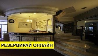 Самолетна почивка в Турция! 7 нощувки на човек на база All inclusive в Armir Palace 4*, Кемер, Турска ривиера с двупосочен чартърен полет от София