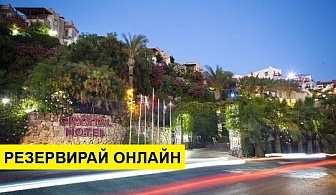 Самолетна почивка в Турция! 7 нощувки на човек на база All inclusive в Golden Age Crystal Hotel 4*, Бодрум, Егейска Турция с двупосочен чартърен полет от София