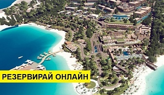 Самолетна почивка в Турция! 7 нощувки на човек на база All inclusive в Lujo Hotel Bodrum 5*, Бодрум, Егейска Турция с двупосочен чартърен полет от София
