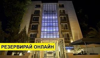 Самолетна почивка в Турция! 7 нощувки на човек на база All inclusive в Munamar Bech Residence 4*, Мармарис, Егейска Турция с двупосочен чартърен полет от София