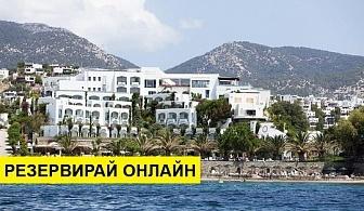 Самолетна почивка в Турция! 7 нощувки на човек на база Ultra all inclusive в Royal Asarlik Beach 5*, Бодрум, Егейска Турция с двупосочен чартърен полет от София