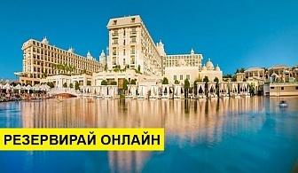 Самолетна почивка в Турция! 7 нощувки на човек на база Ultra all inclusive в Titanic Deluxe Belek 5*, Белек, Турска ривиера с двупосочен чартърен полет от София
