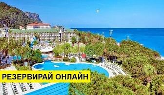 Самолетна почивка в Турция! 7 нощувки на човек на база Ultra all inclusive в Alva Donna World Palace 5*, Кемер, Турска ривиера с двупосочен чартърен полет от Варна