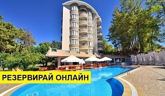 Самолетна почивка в Турция! 7 нощувки на човек на база Ultra all inclusive в Annabella Park Hotel 4*, Анталия, Турска ривиера с двупосочен чартърен полет от Варна