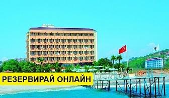 Самолетна почивка в Турция! 7 нощувки на човек на база All inclusive в Anitas Hotel 4*, Анталия, Турска ривиера с двупосочен чартърен полет от Варна