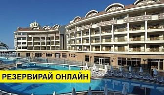 Самолетна почивка в Турция! 7 нощувки на човек на база Ultra all inclusive в Kirman Belazur Resort & SPA 5*, Белек, Турска ривиера с двупосочен чартърен полет от София