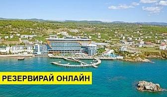 Самолетна почивка в Турция! 7 нощувки на човек на база Ultra all inclusive в Granada Luxury Okurcalar 5*, Анталия, Турска ривиера с двупосочен чартърен полет от Варна