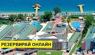 Самолетна почивка в Турция! 7 нощувки на човек на база All inclusive в Pgs Rose Residence Beach 5*, Кемер, Турска ривиера с двупосочен чартърен полет от Варна