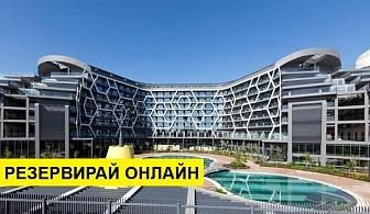 Самолетна почивка в Турция! 7 нощувки на човек на база All inclusive в Bosphorus Sorgun Hotel 5*, Сиде, Турска ривиера с двупосочен чартърен полет от Варна