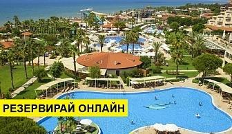 Самолетна почивка в Турция! 7 нощувки на човек на база All inclusive в Bellis Deluxe Hotel 5*, Белек, Турска ривиера с двупосочен чартърен полет от София