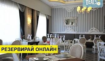 Самолетна почивка в Турция! 7 нощувки на човек на база Ultra all inclusive в Lake & River Side Hotel 5*, Сиде, Турска ривиера с двупосочен чартърен полет от София