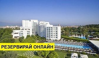 Самолетна почивка в Турция! 7 нощувки на човек на база Закуска и вечеря в Hotel Su (ex. Sunis Hotel Su) 5*, Анталия, Турска ривиера с двупосочен чартърен полет от Варна