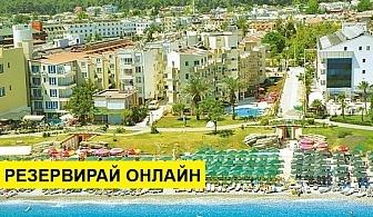 Самолетна почивка в Турция! 7 нощувки на човек на база All inclusive във Viking Nona Beach 4*, Кемер, Турска ривиера с двупосочен чартърен полет от Варна