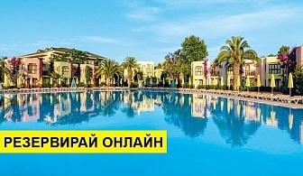 Самолетна почивка в Турция! 7 нощувки на човек на база Ultra all inclusive във Von Club Golden Beach 5*, Сиде, Турска ривиера с двупосочен чартърен полет от София