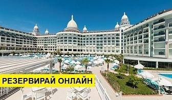 Самолетна почивка в Турция! 7 нощувки на човек на база All inclusive в Diamond Premium Hotel & Spa 5*, Сиде, Турска ривиера с двупосочен чартърен полет от София