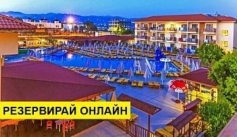 Самолетна почивка в Турция! 7 нощувки на човек на база All inclusive в Eftalia Village Hotel 5*, Анталия, Турска ривиера с двупосочен чартърен полет от София