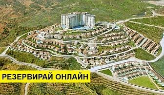 Самолетна почивка в Турция! 7 нощувки на човек на база All inclusive в Gold City Tourism Complex 5*, Анталия, Турска ривиера с двупосочен чартърен полет от София