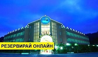 Самолетна почивка в Турция! 7 нощувки на човек на база All inclusive в Grand Viking Hotel 4*, Кемер, Турска ривиера с двупосочен чартърен полет от София