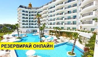 Самолетна почивка в Турция! 7 нощувки на човек на база Ultra all inclusive в Heaven Beach Resort & Spa 5*, Сиде, Турска ривиера с двупосочен чартърен полет от София