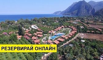 Самолетна почивка в Турция! 7 нощувки на човек на база Закуска в Kimera Hotel 5*, Кемер, Турска ривиера с двупосочен чартърен полет от София