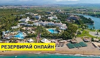 Самолетна почивка в Турция! 7 нощувки на човек на база Ultra all inclusive в Otium Hotel Seven Seas 5*, Сиде, Турска ривиера с двупосочен чартърен полет от София