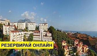 Самолетна почивка в Турция! 7 нощувки на човек на база Ultra all inclusive в Club Paradiso Hotel 5*, Анталия, Турска ривиера с двупосочен чартърен полет от София