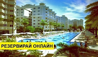 Самолетна почивка в Турция! 7 нощувки на човек на база Ultra all inclusive в Ramada Resort Lara 5*, Лара, Турска ривиера с двупосочен чартърен полет от София