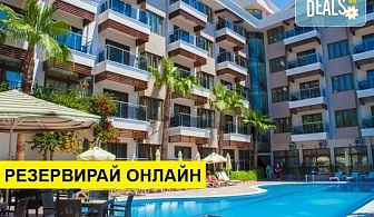 Самолетна почивка в Турция! 7 нощувки на човек на база All inclusive в Sun Beach Park Hotel 4*, Сиде, Турска ривиера с двупосочен чартърен полет от София