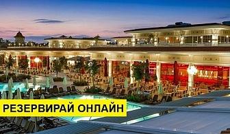 Самолетна почивка в Турция! 7 нощувки на човек на база Ultra all inclusive в Gural Premier Belek 5*, Белек, Турска ривиера с двупосочен чартърен полет от Варна