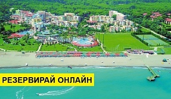 Самолетна почивка в Турция! 7 нощувки на човек на база Ultra all inclusive в Limak Arcadia Golf & Sport Resort 5*, Белек, Турска ривиера с двупосочен чартърен полет от Варна