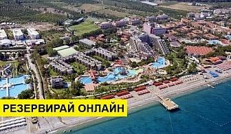 Самолетна почивка в Турция! 7 нощувки на човек на база Ultra all inclusive в Limak Limra Hotel & Resort 5*, Кемер, Турска ривиера с двупосочен чартърен полет от Варна