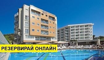 Самолетна почивка в Турция! 7 нощувки на човек на база All inclusive в Cettia Beach Resort 4*, Мармарис, Егейска Турция с двупосочен чартърен полет от София