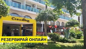 Самолетна почивка в Турция! 7 нощувки на човек на база All inclusive в Cihanturk Hotel 3*, Мармарис, Егейска Турция с двупосочен чартърен полет от София