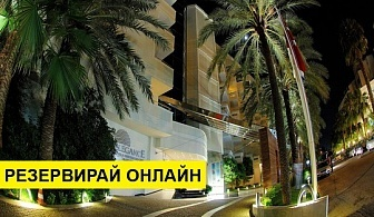 Самолетна почивка в Турция! 7 нощувки на човек на база All inclusive в Elegance Hotel 5*, Мармарис, Егейска Турция с двупосочен чартърен полет от София
