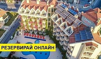 Самолетна почивка в Турция! 7 нощувки на човек на база All inclusive в Grand Faros Hotel 3*, Мармарис, Егейска Турция с двупосочен чартърен полет от София