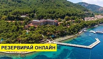 Самолетна почивка в Турция! 7 нощувки на човек на база All inclusive в Grand Yazici Club Marmaris Palace 5*, Мармарис, Егейска Турция с двупосочен чартърен полет от София