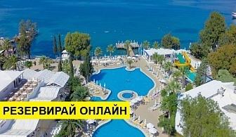 Самолетна почивка в Турция! 7 нощувки на човек на база All inclusive в Labranda Tmt Bodrum Resort 5*, Бодрум, Егейска Турция с двупосочен чартърен полет от София