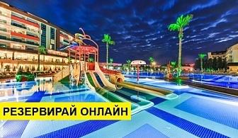 Самолетна почивка в Турция! 4 нощувки на човек на база Ultra all inclusive в Lonicera Resort & Spa 5*, Алания, Турска ривиера с двупосочен чартърен полет от София