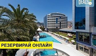 Самолетна почивка в Турция! 7 нощувки на човек на база All inclusive в Porto Bello Hotel Resort & Spa 5*, Анталия, Турска ривиера с двупосочен чартърен полет от София