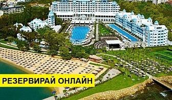Самолетна почивка в Турция! 11 нощувки на човек на база Ultra all inclusive в Rubi Platinum Spa Resort & Suites 5*, Алания, Турска ривиера с двупосочен чартърен полет от София