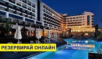 Самолетна почивка в Турция! 14 нощувки на човек на база Ultra all inclusive в Seaden Valentine Resort & Spa 5*, Сиде, Турска ривиера с двупосочен чартърен полет от София