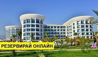 Самолетна почивка в Турция! 3 нощувки на човек на база All inclusive в Sultan Of Dreams Hotel & Spa 5*, Сиде, Турска ривиера с двупосочен чартърен полет от София