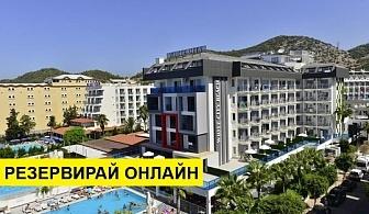 Самолетна почивка в Турция! 10 нощувки на човек на база All inclusive в White City Beach Hotel 4*, Анталия, Турска ривиера с двупосочен чартърен полет от София