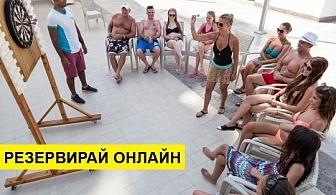 Самолетна почивка в Турция! 10 нощувки на човек на база All inclusive в Wind Of Lara Hotel & Spa 5*, Лара, Турска ривиера с двупосочен чартърен полет от София